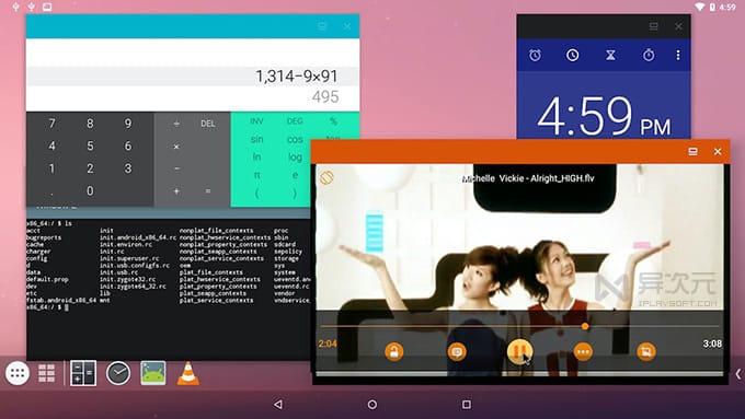 Android x86 9.0 安卓操作系统