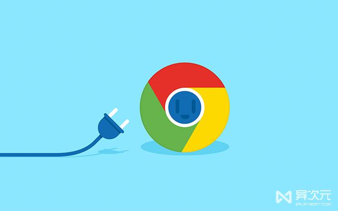 解决 Chrome 浏览器缓慢卡顿现象