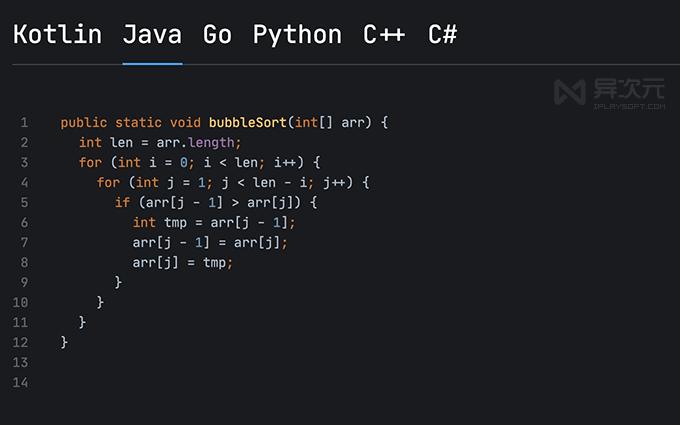 JetBrains Mono 编程字体显示效果