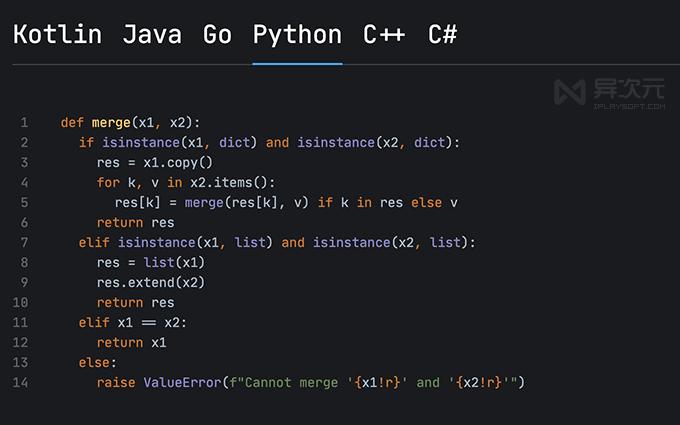 Python 代码编程字体