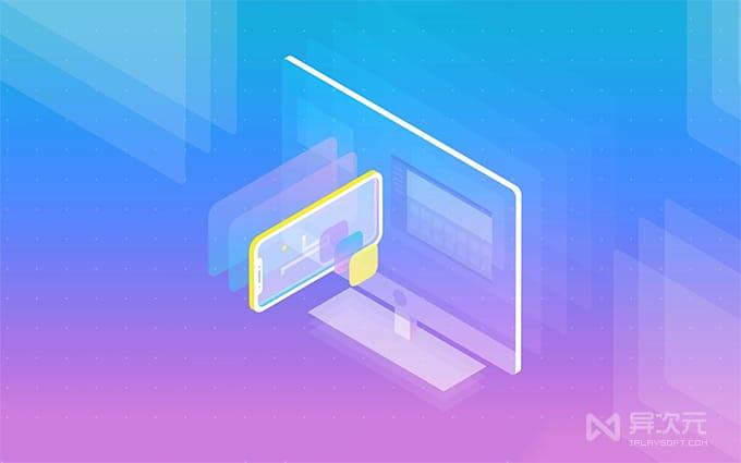网易 MuMu 安卓模拟器
