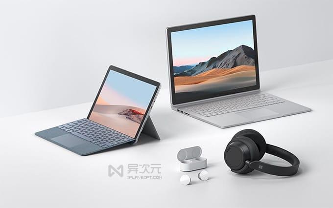 微软 Surface 电脑
