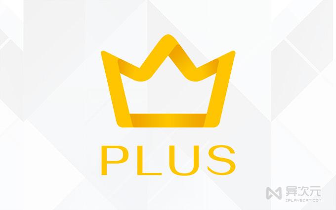 京东 Plus 会员年卡