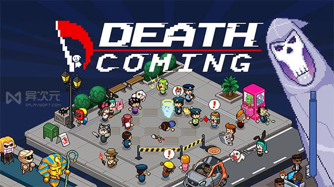 死神来了 Death Coming
