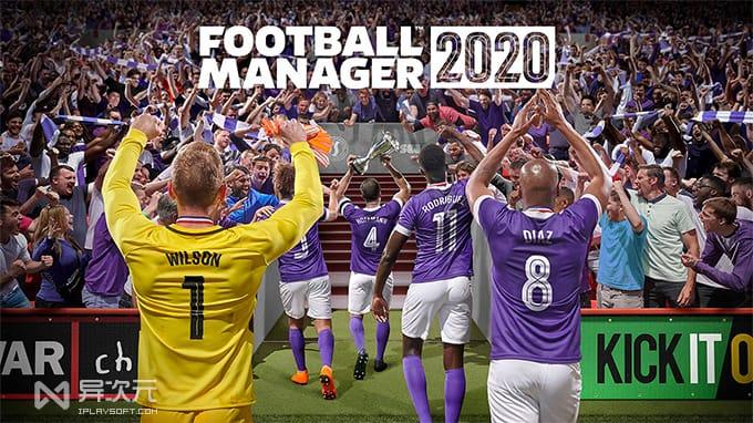 足球经理 2020 Football Manager