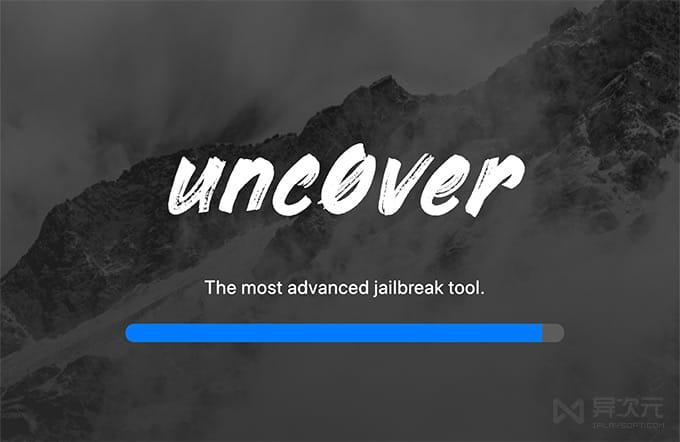unc0ver iOS 越狱工具