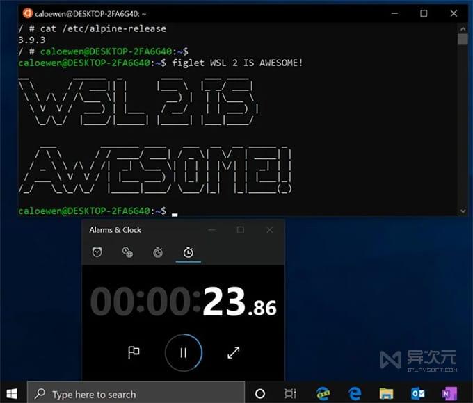 WSL2 Linux 子系统