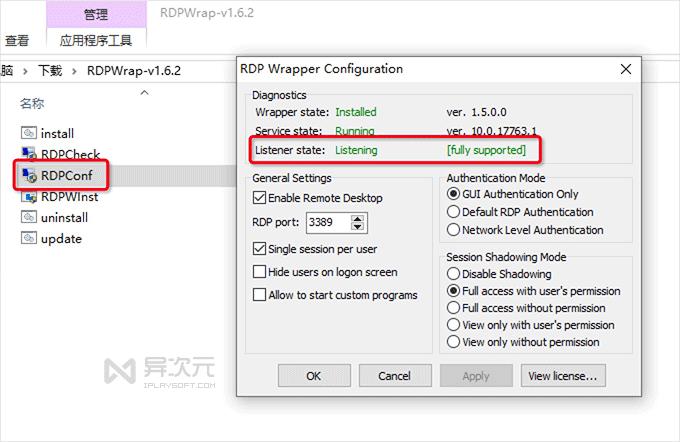RDPWarp 远程桌面