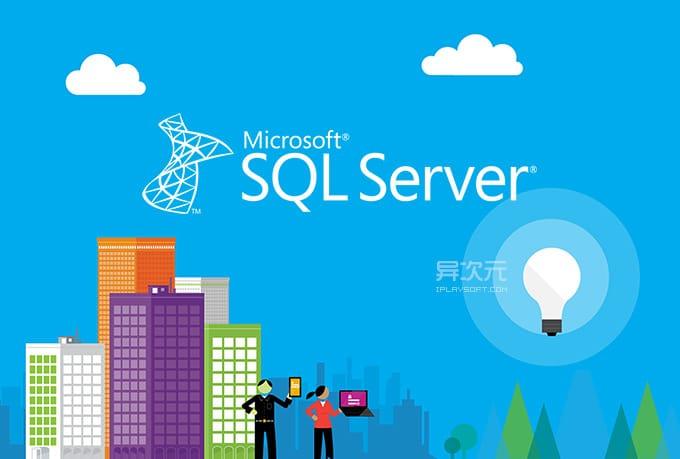 微软 SQL Server 数据库