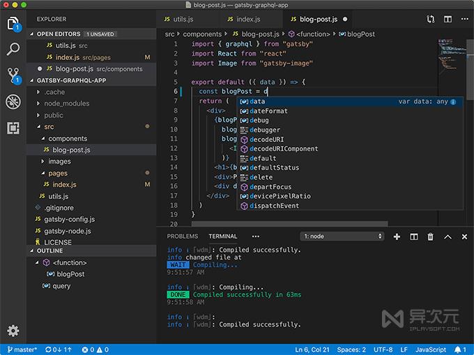 Visual Studio Code 编辑器截图