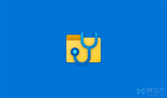 Windows File Recovery 微软数据恢复软件