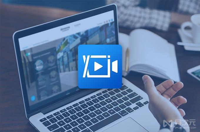 迅捷屏幕录像工具
