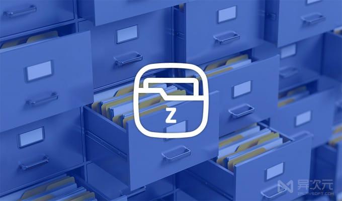 ZFile 自建网盘开源程序