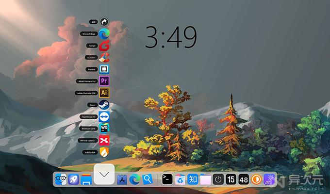 BitDock 仿 Mac 任务栏工具