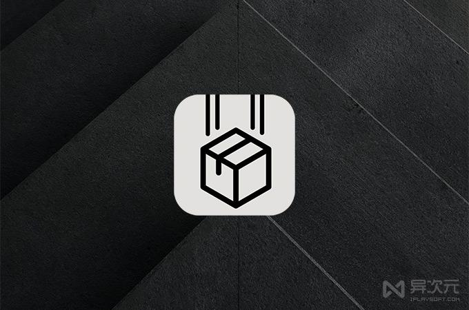 LANDrop 文件传输工具