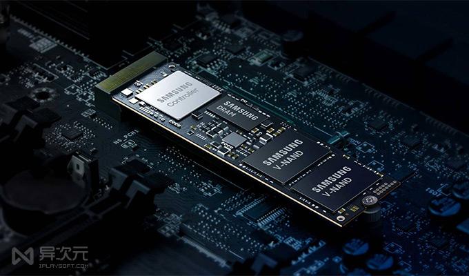 三星 980 Pro SSD M2 固态硬盘