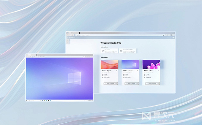 Windows 365 云电脑