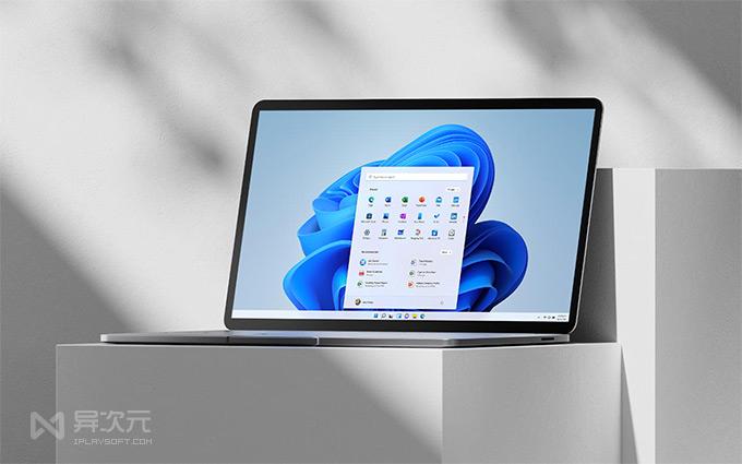 Windows 11 预览版系统