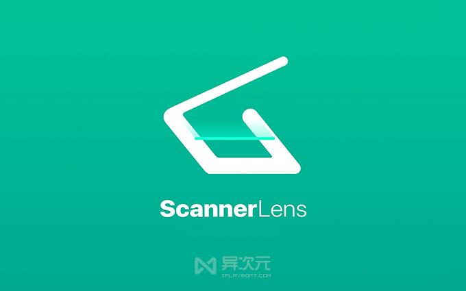 扫描口袋宝 ScannerLens+