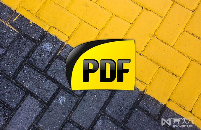 Sumatra PDF 电子书阅读器