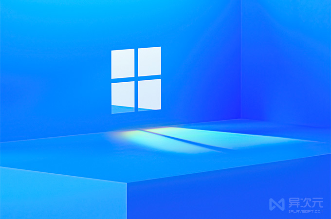 Windows 11 正式版操作系统 LOGO